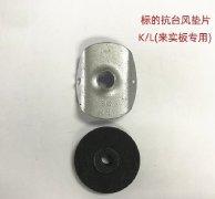 进口标的抗台风自攻螺钉垫片25mm